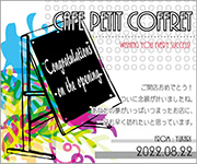 シンプル Congratulations on the opening